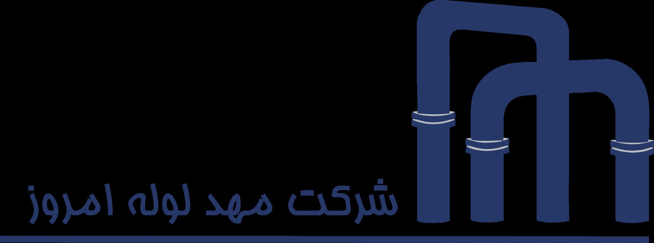 شرکت مهد لوله امروز